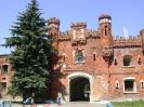 Один из входов в Брестскую Крепость