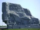 Республика Беларусь :: Обратная сторона памятника