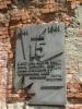 Памятник защитнику Крепости