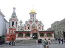 Собор Казанской Божией Матери