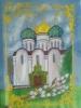 Автор Оксана Александровна Лындина :: Храм