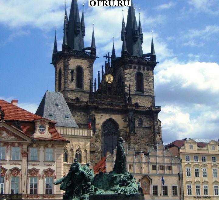 Один из Соборов г.Прага
