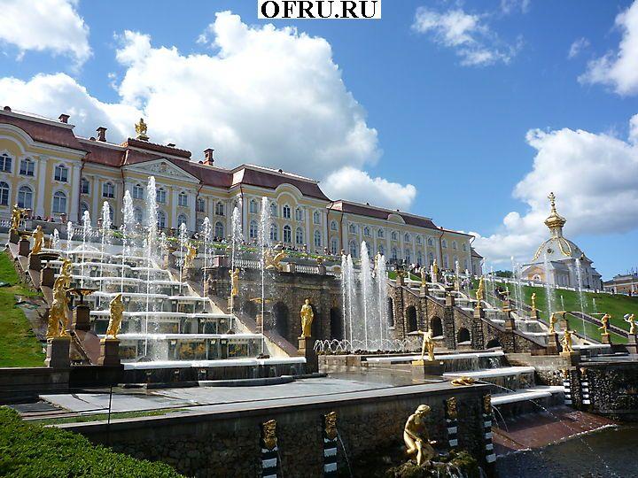 Петергоф - «двор Петра»