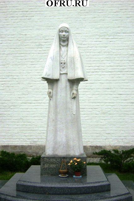 Памятник княгине Елизавете Феодоровне