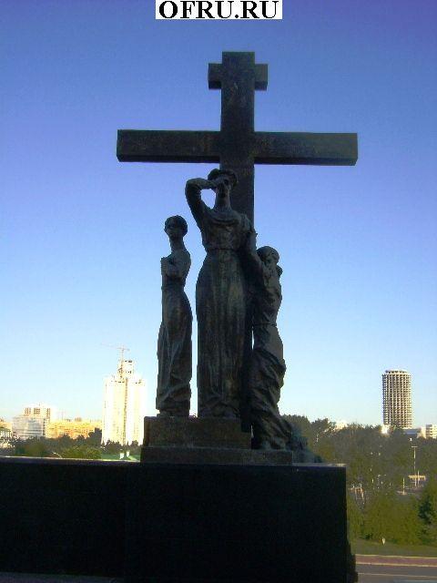 Памятник Царской семье
