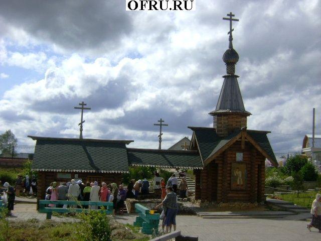 Часовня на месте источника в честь Казанской иконы Божией матери